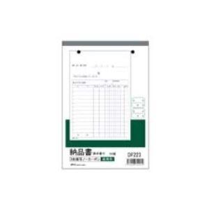 (業務用20セット) アピカ 納品書 DF223X5 請求書付 B6 3枚 5冊組