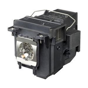 エプソン EB-480/485シリーズ用 交換用ランプ/215W UHEランプ ELPLP71