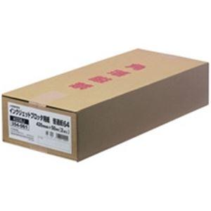 (業務用10セット) ジョインテックス プロッタ用紙 420mm幅 2本入 K036J