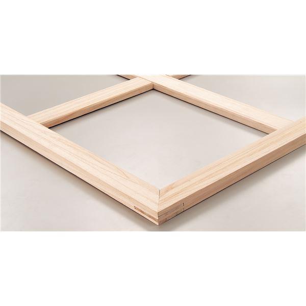 (まとめ)アーテック 木枠/キャンバス用品 【F30】 91.1×72.7mm 桐材 【×5セット】