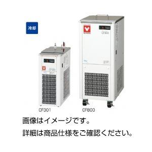 冷却水循環装置 CF301
