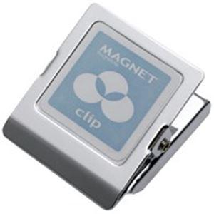 (業務用200セット) マグエックス マグネットクリップ MPS-S 小