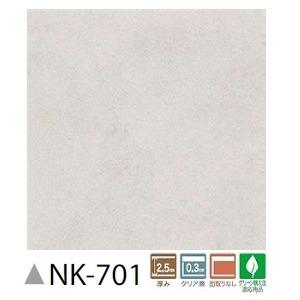 無地系多配色のフロアタイル フロアタイル ナチュール サンゲツ 格安 アウトレットセール 特集 価格でご提供いたします 18枚セット NK-701