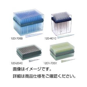(まとめ)チップ 120-204C 入数:96本/ラック×10 【×3セット】