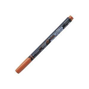 (業務用300セット) トンボ鉛筆 蛍光マーカー/蛍コート80 【茶】 WA-SC31
