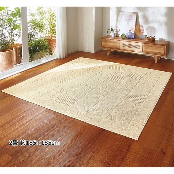 綿100% ラグマット/絨毯 【ブロック柄 約230cm×230cm】 抗菌防臭 日本製 〔リビング ダイニング〕