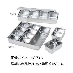 (まとめ)ステンレス仲子付バットNV-6【×3セット】