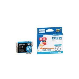 (業務用40セット) EPSON エプソン インクカートリッジ 純正 【ICC65】 シアン(青)