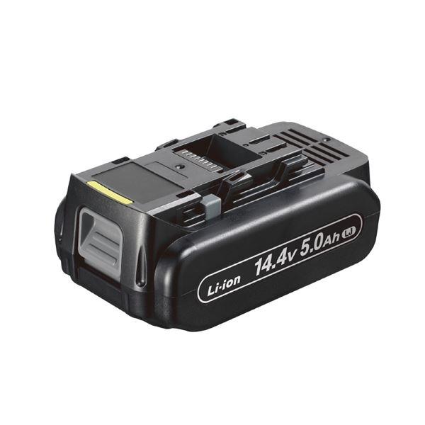 Panasonic(パナソニック) EZ9L48 リチウムイオン電池パック (14.4V・5.0AH)