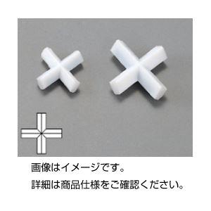 (まとめ)クロス十字型撹拌子(こうはんし/回転子)CM2405(2個入)【×10セット】
