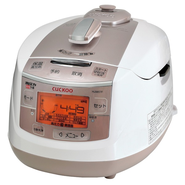 CUCKOO New圧力名人 超高圧発芽酵素玄米炊飯器 玄米と水をセットするだけ 自動発芽させてふっくら美味しく炊き上げる!