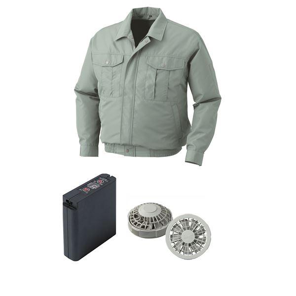 空調服 ポリエステル製ワーク空調服 大容量バッテリーセット ファンカラー:グレー 0540G22C07S4 【カラー:モスグリーン サイズ:2L】