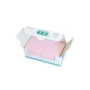 (業務用20セット) ジョインテックス 付箋/貼ってはがせるメモ 【BOXタイプ/75×75mm】 桃*2箱 P404J-P20