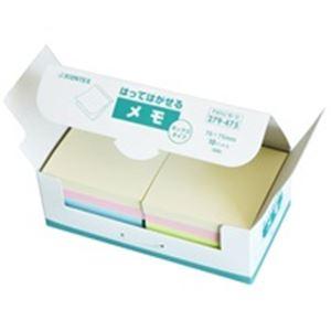 (業務用20セット) ジョインテックス 付箋/貼ってはがせるメモ 【BOXタイプ/75×75mm】 混色*2箱 P404J-M-20 2箱