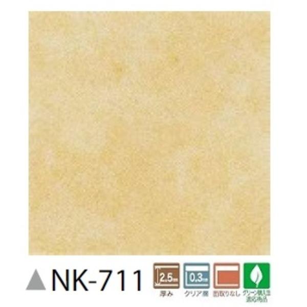 フロアタイル ナチュール 18枚セット サンゲツ NK-711