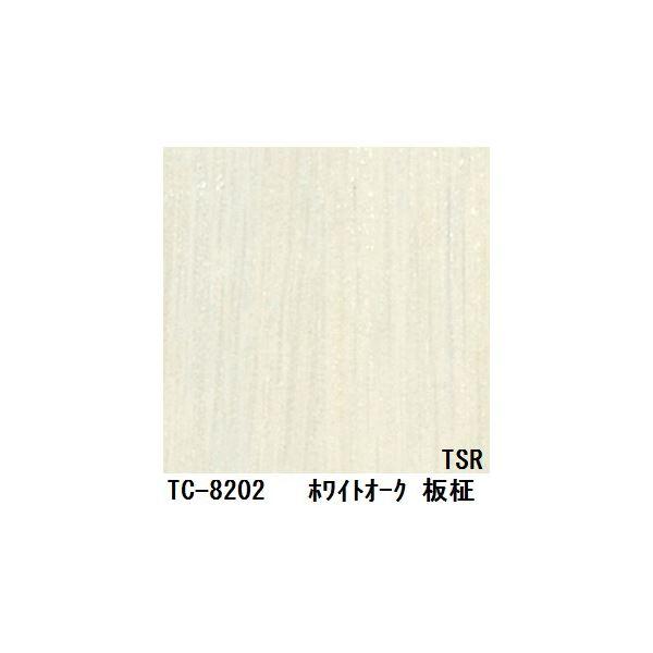 木目調粘着付き化粧シート ホワイトオーク板柾 サンゲツ リアテック TC-8202 122cm巾×7m巻【日本製】