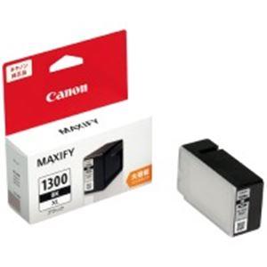 (業務用5セット) Canon キヤノン インクカートリッジ 純正 【PGI-1300XLBK】 ブラック(黒)