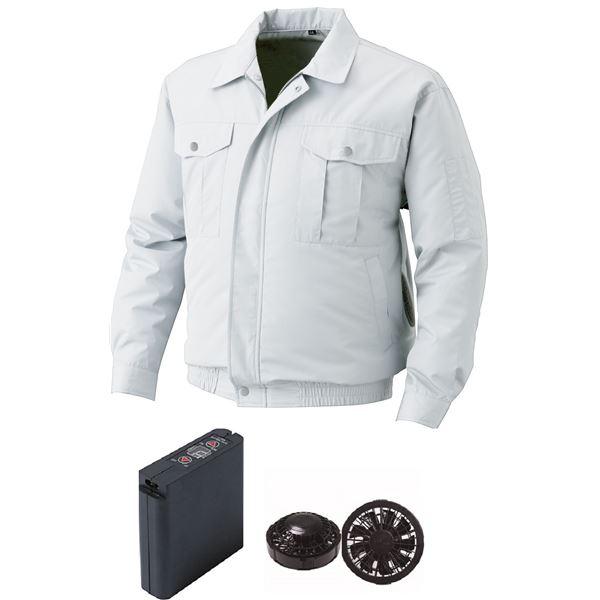 空調服 屋外作業用空調服 大容量バッテリーセット ファンカラー:ブラック 0720B22C06S6 【カラー:シルバー サイズ:4L 】