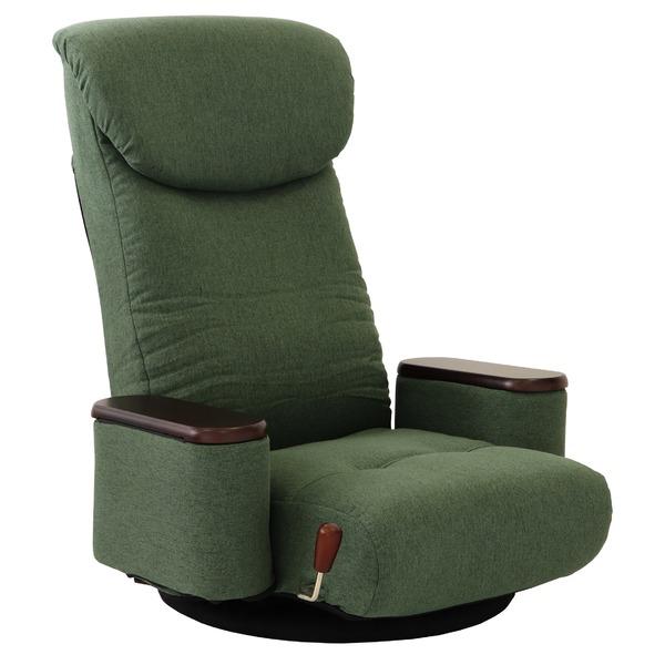 回転高座椅子/フロアチェア 【グリーン】 木製ボックス肘付き ガス式無段階リクライニング