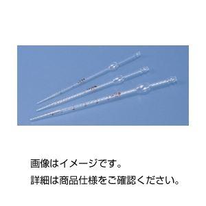 (まとめ)駒込ピペット 【10ml】 ガラス製 入数:10本 【×3セット】 ガラス製