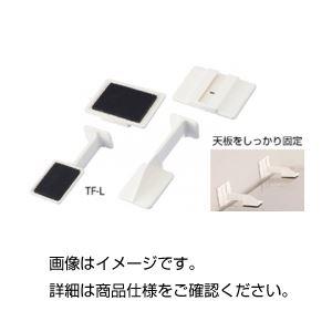 (まとめ)強粘着固定具スーパータックフィットTF-L2個【×3セット】