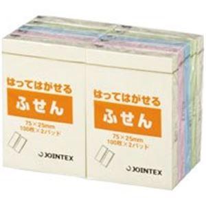 (業務用40セット) ジョインテックス 付箋/貼ってはがせるメモ 【75×25mm/混色】 P302J-M-10P