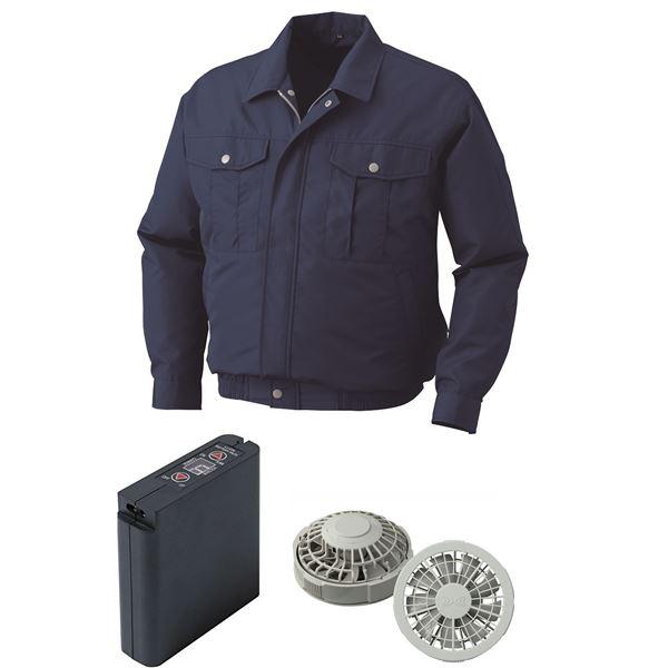 空調服 ポリエステル製ワーク空調服 大容量バッテリーセット ファンカラー:グレー 0540G22C14S5 【カラー:ダークブルー サイズ:XL】