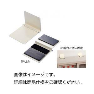 (まとめ)耐震固定具 TF-LL-N(2個入)【×3セット】