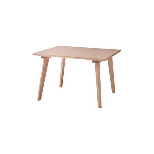 スクウェアダイニングテーブル/リビングテーブル 【正方形 幅100cm】 ナチュラル 木製 『モティ』 RTO-747TNA