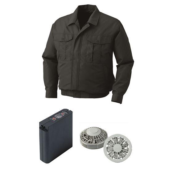 空調服 ポリエステル製ワーク空調服 大容量バッテリーセット ファンカラー:グレー 0540G22C69S4 【カラー:チャコール サイズ:2L】