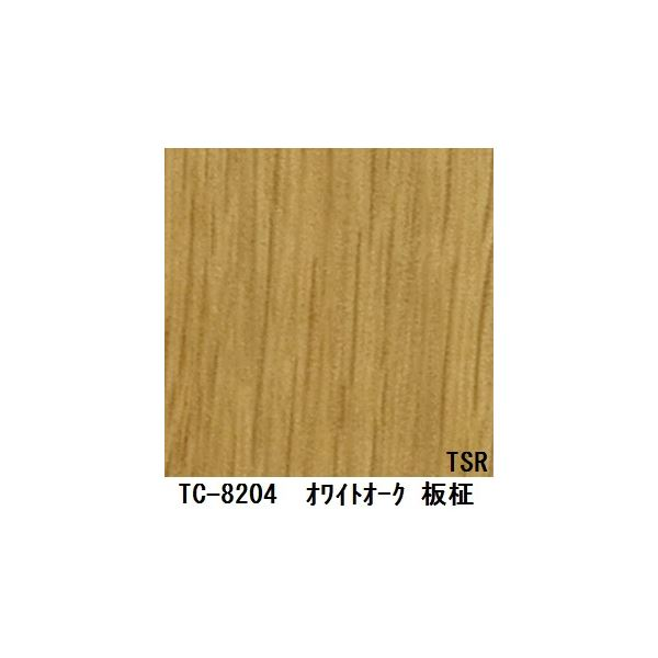 木目調粘着付き化粧シート ホワイトオーク板柾 サンゲツ リアテック TC-8204 122cm巾×3m巻【日本製】