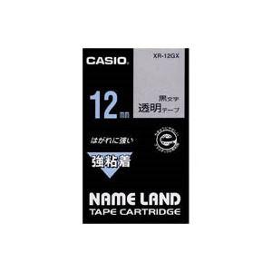 (業務用50セット) カシオ CASIO 強粘着テープ XR-12GX 透明に黒文字 12mm