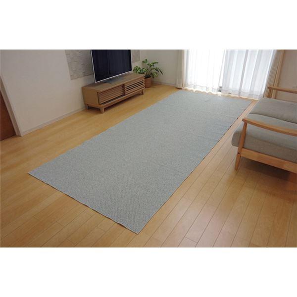 ラグマット カーペット 3畳 『アロンジュ』 アイボリー 約140×340cm 裏:すべりにくい加工 (ホットカーペット対応)