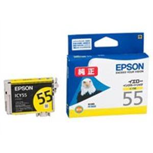 (業務用50セット) EPSON エプソン インクカートリッジ 純正 【ICY55】 イエロー(黄)