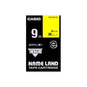 (業務用50セット) カシオ CASIO 強粘着テープ XR-9GYW 黄に黒文字 9mm