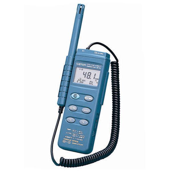 カスタム 温湿度計 CTH-1100【代引不可】