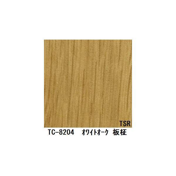 木目調粘着付き化粧シート ホワイトオーク板柾 サンゲツ リアテック TC-8204 122cm巾×10m巻【日本製】
