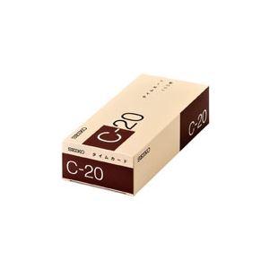(業務用30セット) セイコー タイムカード C-20 100枚