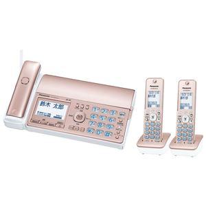パナソニック(家電) デジタルコードレス普通紙ファクス(子機2台付き)(ピンクゴールド) KX-PD515DW-N