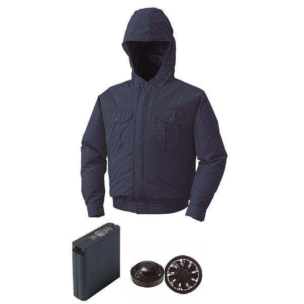 空調服 フード付屋外作業用空調服 大容量バッテリーセット ファンカラー:ブラック 0800B22C14S4 【カラー:ダークブルー サイズ:2L 】