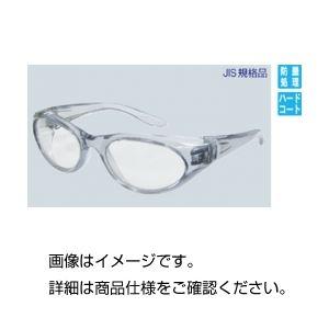 (まとめ)保護メガネ ブルーライトカット YS-380BC【×3セット】