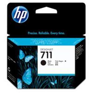 (業務用5セット) HP ヒューレット・パッカード インクカートリッジ 純正 【hp711 CZ133A】 ブラック(黒) 大容量