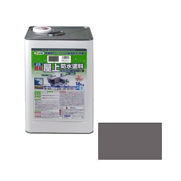 アサヒペン AP 水性簡易屋上防水塗料 16KG グレー
