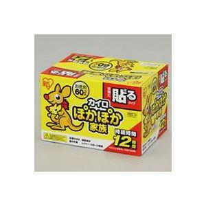 (業務用20セット) アイリスオーヤマ ぽかぽか家族貼るレギュラー60個入PKN-60HR