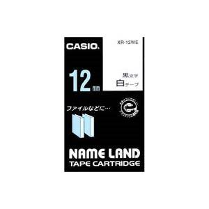 (業務用50セット) CASIO カシオ ネームランド用ラベルテープ 【幅:12mm】 XR-12WE 白に黒文字