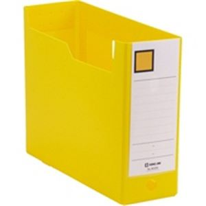 (業務用100セット) キングジム Gボックス/ファイルボックス 【A4/ヨコ型】 PP製 幅103mm 4633N 黄