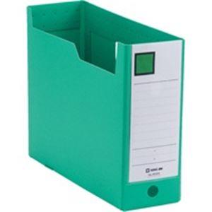 (業務用100セット) キングジム Gボックス/ファイルボックス 【A4/ヨコ型】 PP製 幅103mm 4633N 緑