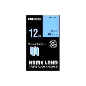 (業務用50セット) CASIO カシオ ネームランド用ラベルテープ 【幅:12mm】 XR-12BU 青に黒文字