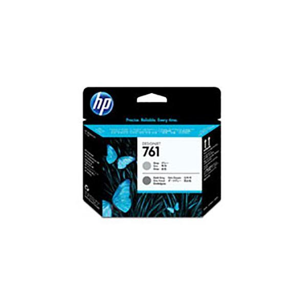 【純正品】 HP プリントヘッド/プリンター用品 【CH647A HP761 GY/DGY グレー】 インクカートリッジ トナーカートリッジ