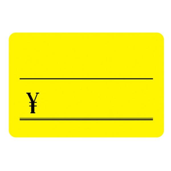 (業務用100セット) タカ印 蛍光カード 14-3655 特大¥付 レモン 30枚